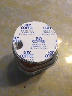 インスタントコーヒーの穴