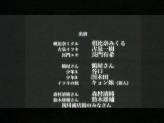涼宮ハルヒの憂鬱 1-4