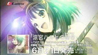 涼宮ハルヒの憂鬱 12-1