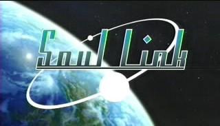 Soul Link 1-1