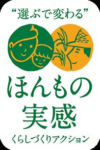 intro_logo01
