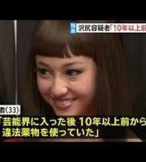 yjimage-2019-11-18T150023.149
