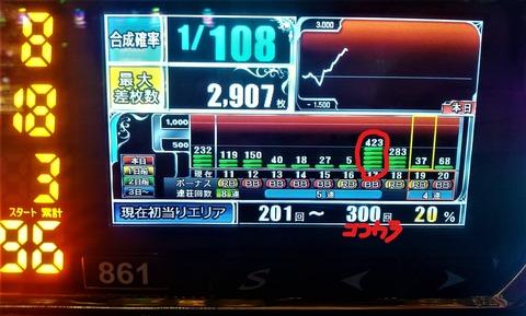 InkedpIfl-U-5_LI