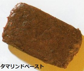 tamarind03