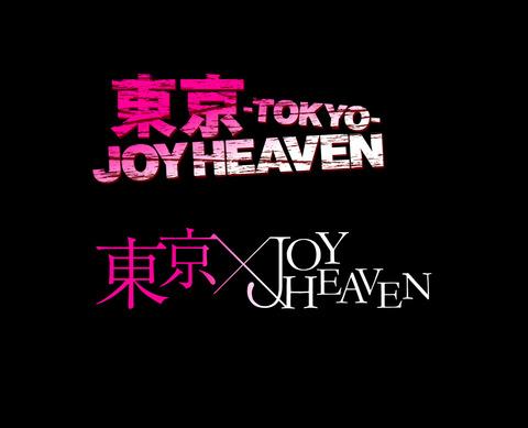 tokyo-joy-heaven_logo