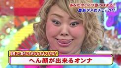 naomi_hengao20120423