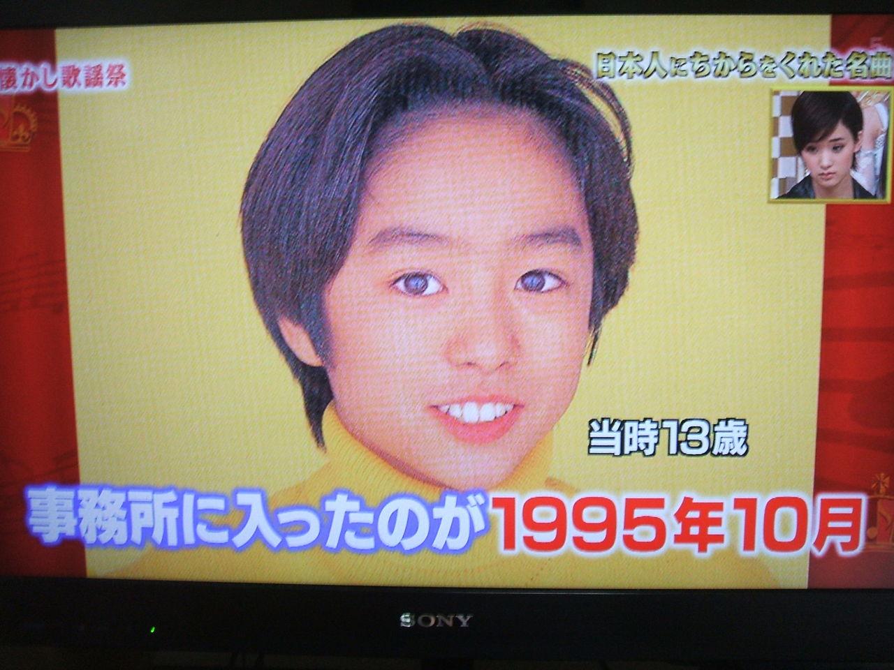 ブログ 櫻井翔