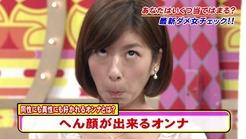 syounoana_hengao20120423