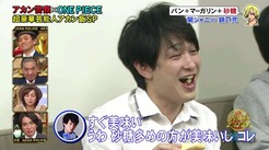 nisikido_akan4