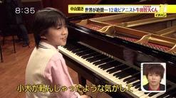 piano_12_5