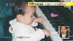 piano_12_2