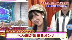 sasiko_hengao20120423