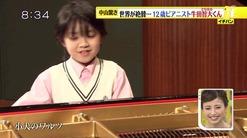 piano_12_4