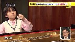 piano_12_3