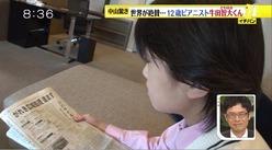 piano_12_sinbun