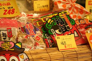 店内の福豆