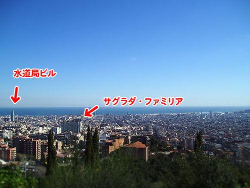 barcelona002