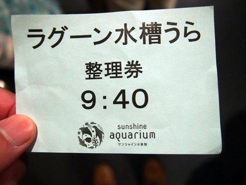 sunshine1303-02