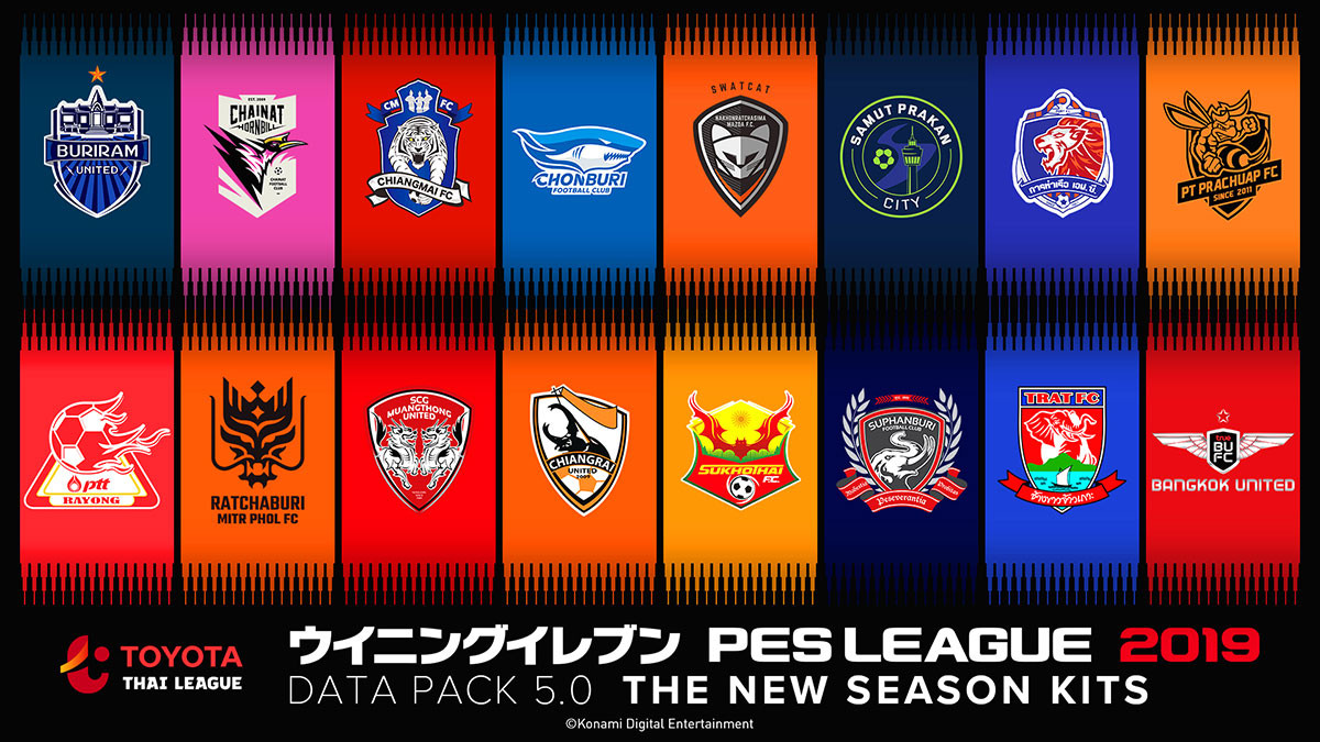 we2019_dp5_thai-league_uniform
