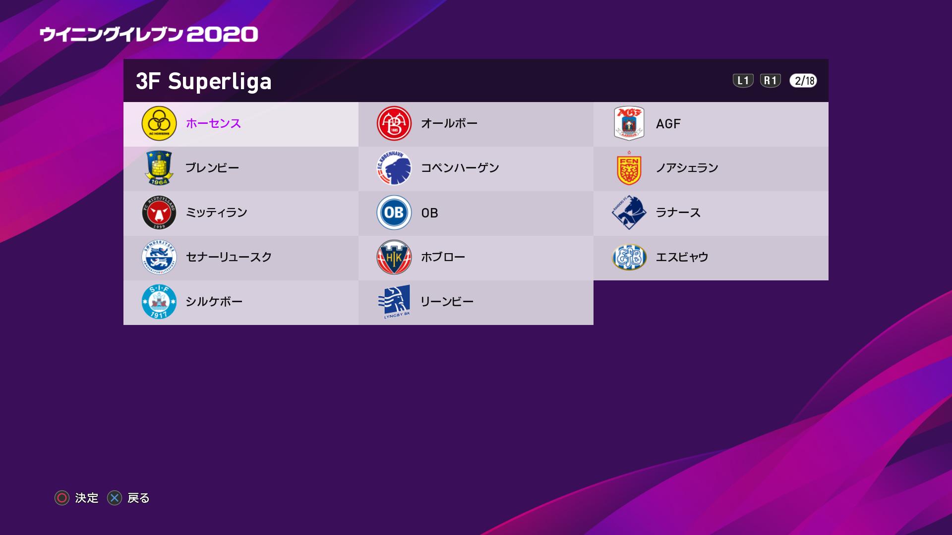 eFootball ウイニングイレブン 2020_20191104021829
