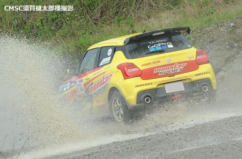 1kawaishi OWA_0223