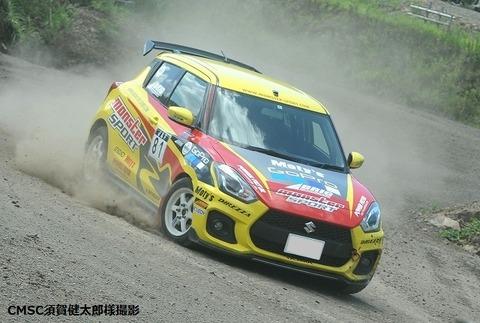 1kawaishi IMJ2_0575