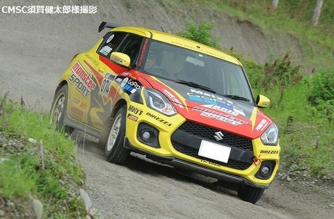 1kawaishi OWA2_4509