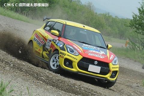 2kawaishi SNG2_0049