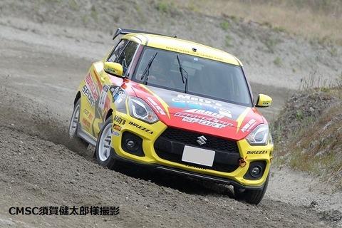 kawaishi MWA_4354a