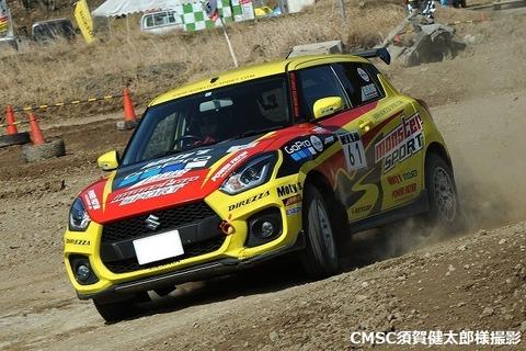 kawaishi CMS2_1858a