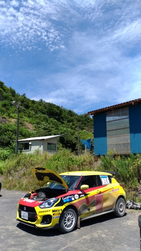 P_20210717_115109_vHDR_Auto