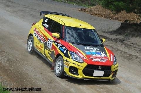 1kawaishi IMJ2_2463