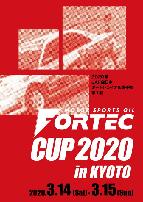 FORTECcup