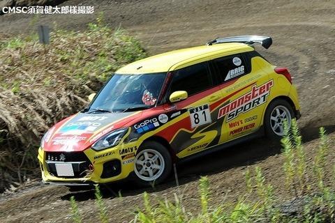 1kawaishi IMJ1_6968