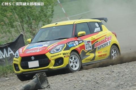 2kawaishi SNG2_0042