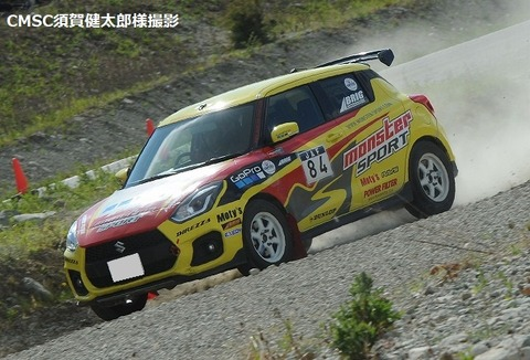 kawaishi MWA2_9618a