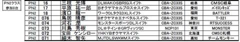 JDC7_Kiriyanai