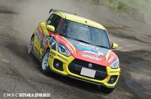 0kawaishi NZW2_6103