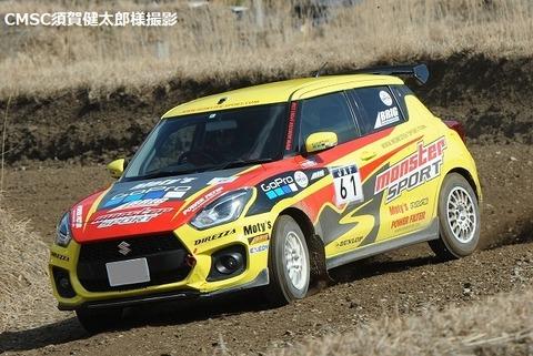 kawaishi CMS_8231a