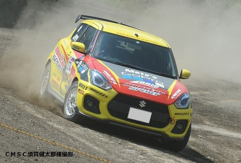 kawaishi IMJ2_2268a