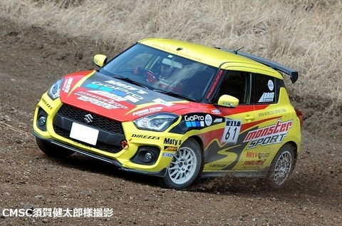 kawaishi CMS_8239a