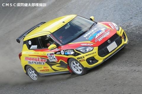 1kawaishi TKT_1610