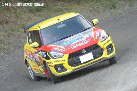 1kawaishi TKT_1602