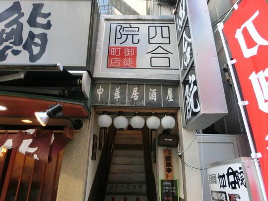 siheyuan (9)