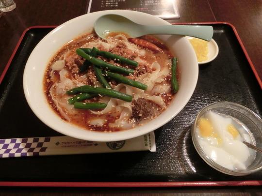 siheyuan (5)