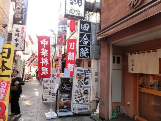 siheyuan (2)