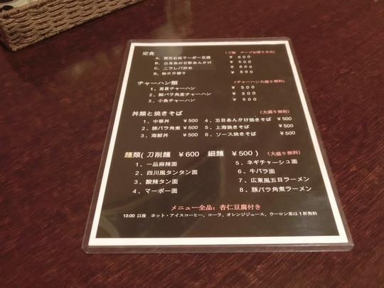 siheyuan (4)