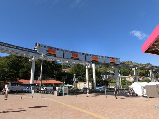 rail (1)