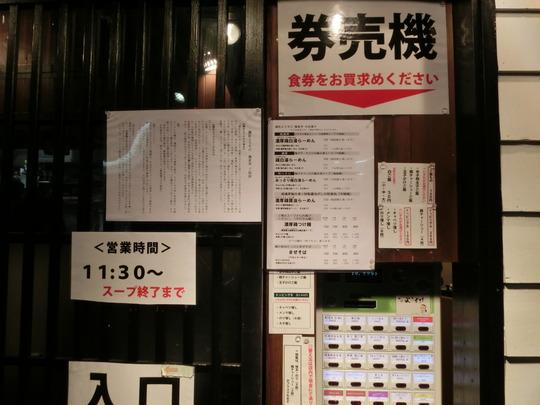 yosuke (1)