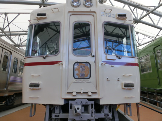 rail (6)